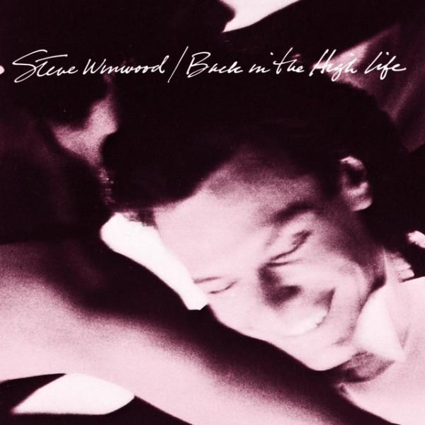 Higher Love - Full Album Version