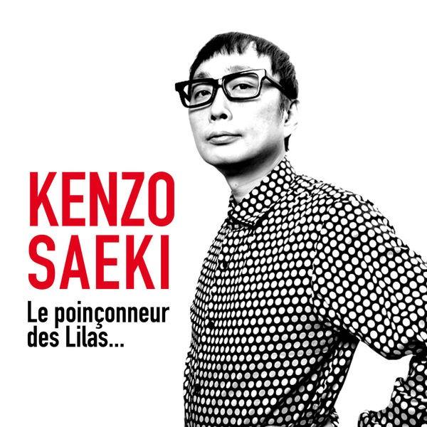 Kenzo Saeki - La femme des uns sous le corps des autres