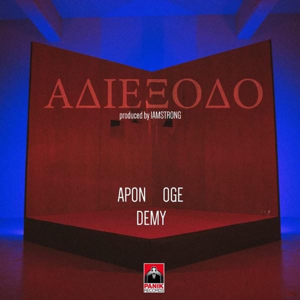 Oge ft Demy - Adieksodo