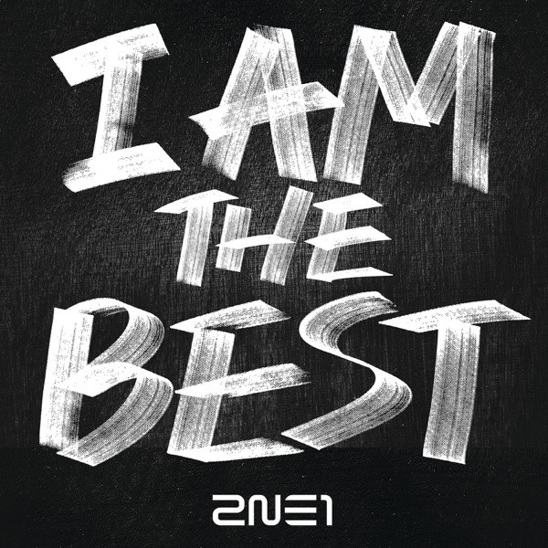 I Am the Best (내가 제일 잘 나가)