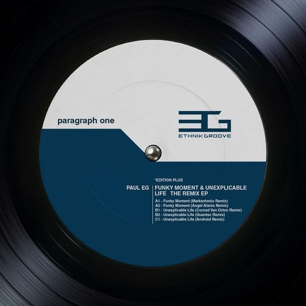 Unexplicable Life - Quantec Dub Mix