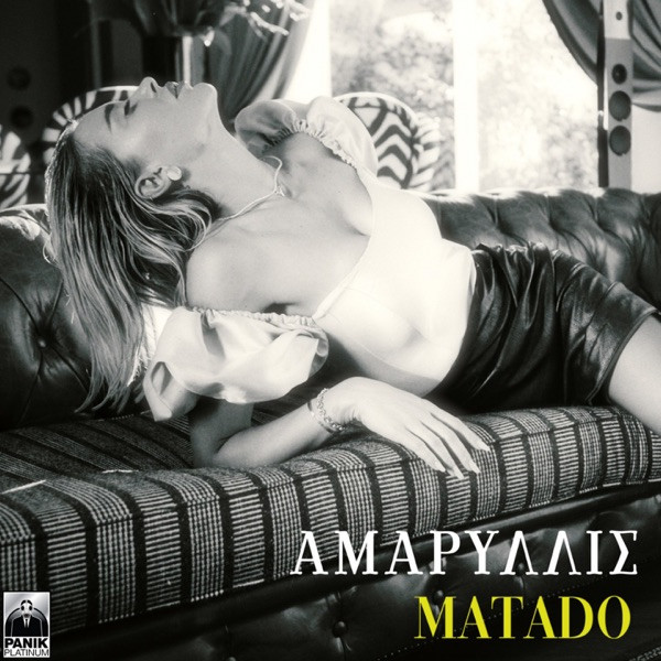 Amaryllis - Matado