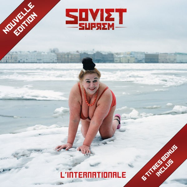 Soviet Suprem Party