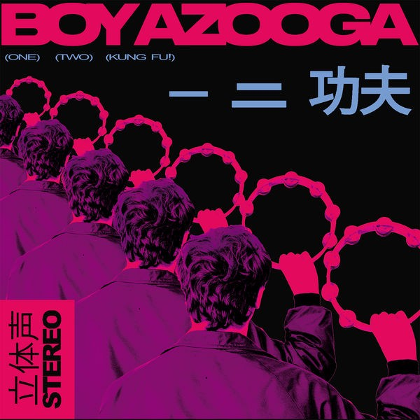 Boy Azooga - Sitting On the First Rock From the Sun
