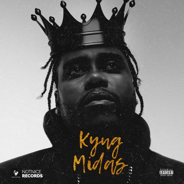 rygin king - too tight