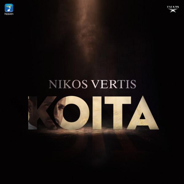 Nikos Vertis - Koita