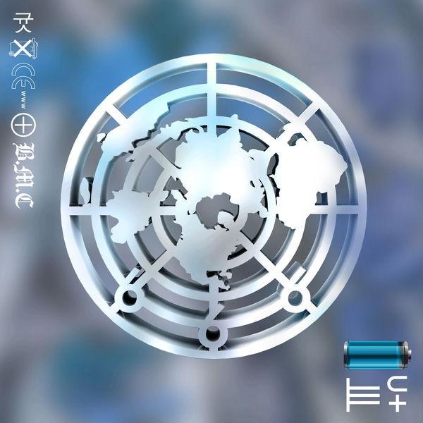 Baby F-16 - Radio Edit