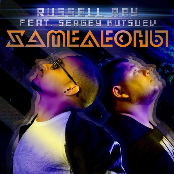 Russell Ray feat. Sergey Kutsuev - ?????????