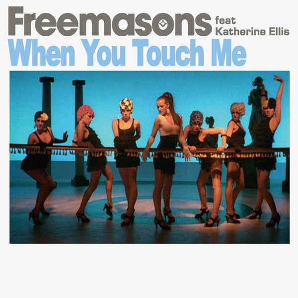 When You Touch Me (2008 Club Mix)