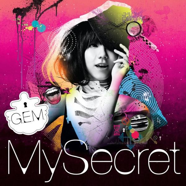 我的秘密 (MySecret)