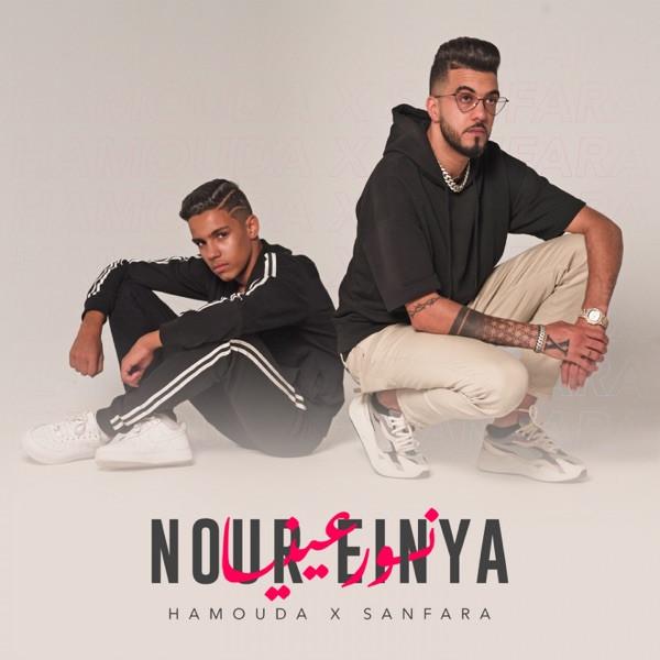 Sanfara - Nour Einya