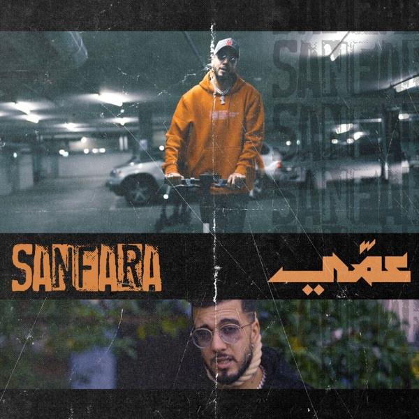 Sanfara - 3ami