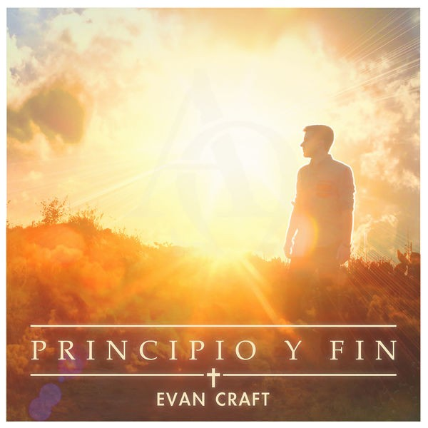 Evan Craft - El Gozo