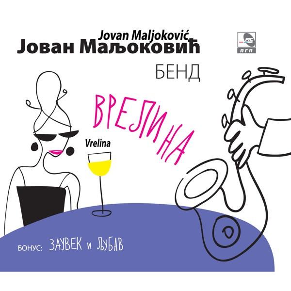 Jovan Maljoković - Zauvek