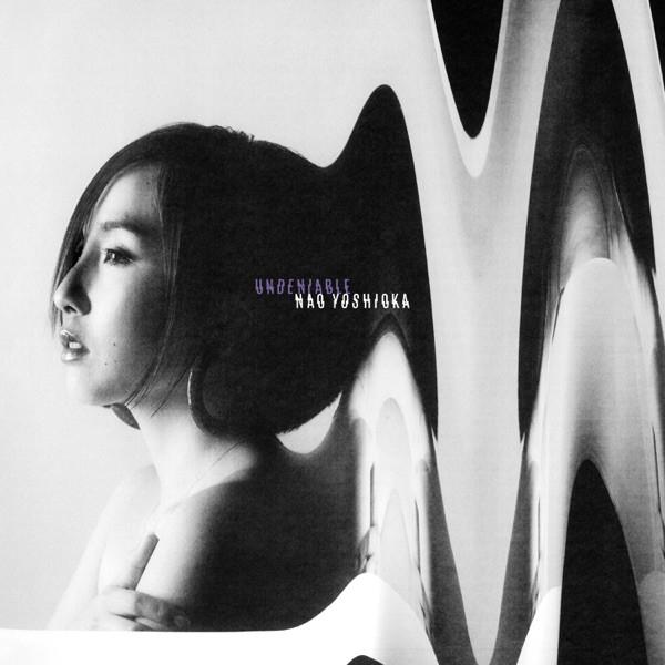 Nao Yoshioka - Loyalty (Blue Lab Beats Remix)