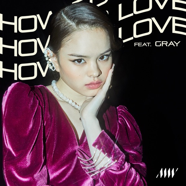 ALLY - How to love