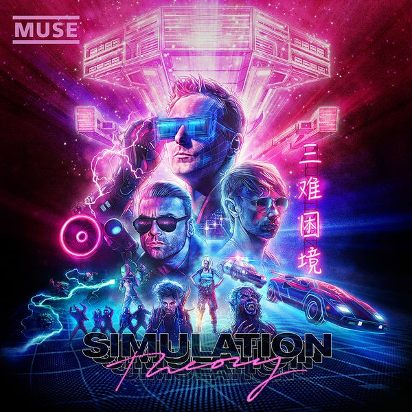 Muse - Get up and fight